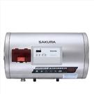 (含標準安裝)櫻花【EH1250LS6】12加侖電熱水器(與EH1250LS6同款)熱水器儲熱式桶裝瓦斯