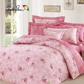 Arnold Palmer 玫瑰濃情 床包被套 雙人四件組 精梳棉 台灣製 伊尚厚生活美學