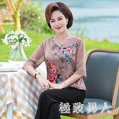 媽媽夏裝短袖民族風2019新款中年40-50歲t恤中老年女裝洋氣印花上衣 LJ6785【極致男人】