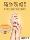蠟療機 蠟療機美容院專用巴拿芬蠟機蠟療儀家用手腳部手蜜蠟手膜套裝 618購