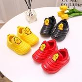 毛毛蟲童鞋1-3歲 軟底防滑寶寶學步鞋透氣單網鞋Mandyc