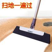 刮水器  魔術掃把單個刮水器地刮家用衛生間瓷磚濕兩用魔法掃帚頭發神器 俏女孩