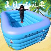 兒童充氣游泳池家庭家用成人超大號泳池洗澡盆大型戲水池寶寶 igo  酷男精品館