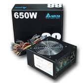 台達電源供應器 銅牌 650W 80+ 全電壓主日系電容 DPS-650AB-7C