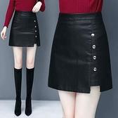 皮裙褲 皮裙女新款高腰春秋半身裙a字裙顯瘦PU皮短裙包臀大碼一步裙