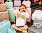 優惠兩天行李箱小清新萬向輪旅行箱登機箱20韓版子母箱男女潮26拉桿箱24寸jy