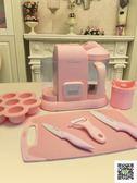 輔食機 英國Douxbebe嬰兒輔食機寶寶蒸煮攪拌料理一體機多功能全自動研磨  220V霓裳細軟