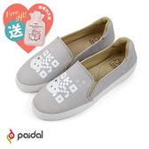 Paidal x 卡娜赫拉的小動物 P助QR CODE樂福鞋懶人鞋