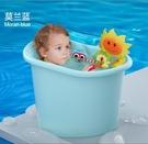 泡澡桶 兒童泡澡桶小孩洗澡桶浴桶浴盆家用浴缸全身澡盆可坐大號小孩TW【快速出貨八折鉅惠】
