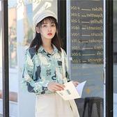 快速出貨 長袖襯衫女設計感小眾輕熟港風秋季新款可愛喵咪印花Polo領上衣【2021歡樂購】