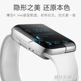 apple watch3保護殼蘋果手錶帶iwatch3代2通用保護套硅膠透明全包  遇見生活