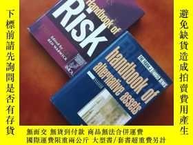 二手書博民逛書店The罕見Handbook of Risk、Handbook of Alternative Assets 風險手冊