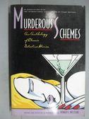 【書寶二手書T5/原文小說_JFX】Murderous Schemes_ Donald E. Westlake