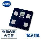【TANITA】八合一體組成計 BC706 日本原裝 體脂肪計