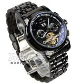 TEVISE特威斯 自動上鍊機械 男錶 簍空 鏤空錶背 機械錶 防水手錶 IP黑電鍍 TE9005槍黑