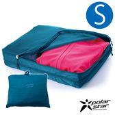 【Polarstar】雙層衣物收納袋『藍綠-S』P18732 戶外.旅行.旅遊.出國.清潔袋.旅行袋.收納袋