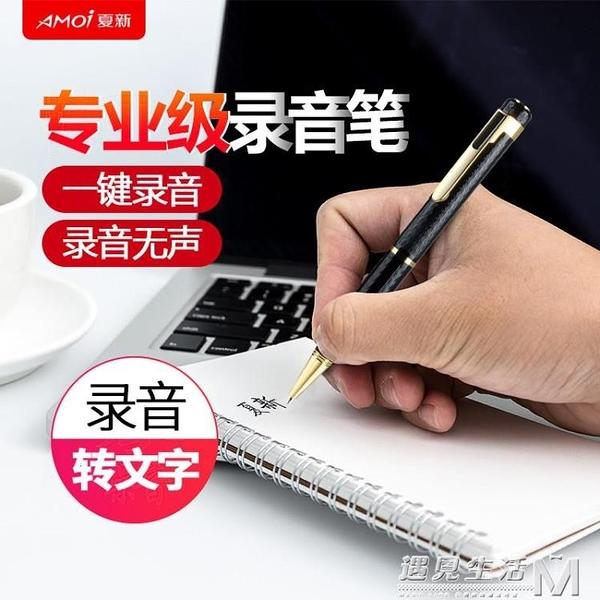 錄音筆專業高清降噪小型學生上課用寫字轉文字隨身便攜器
