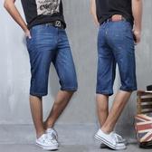 牛仔短褲 薄款牛仔褲直筒馬褲男士五分褲休閒中褲 免運