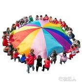 彩虹傘幼兒園戶外早教游戲道具感統訓練器材親子游戲戶外活動玩具 布衣潮人