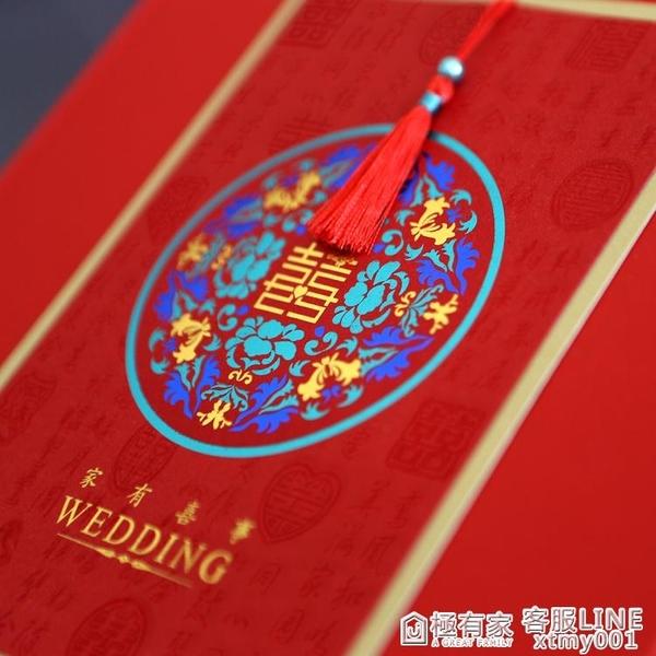 中國風2020結婚簽到本簽名冊婚禮禮金簿帶格題名簿簽到中式高檔 全館鉅惠