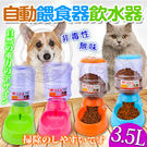 【zoo寵物商城】dyy》3.5L大容量...