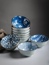 景德鎮日式陶瓷碗餐具套裝創意10個5英寸碗米飯碗 吃飯碗家用小碗 聖誕節全館免運