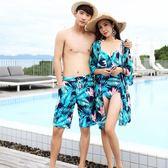 連身情侶泳衣女遮肚比基尼三件套沙灘褲海邊度假溫泉情侶泳裝  igo  黛尼時尚精品