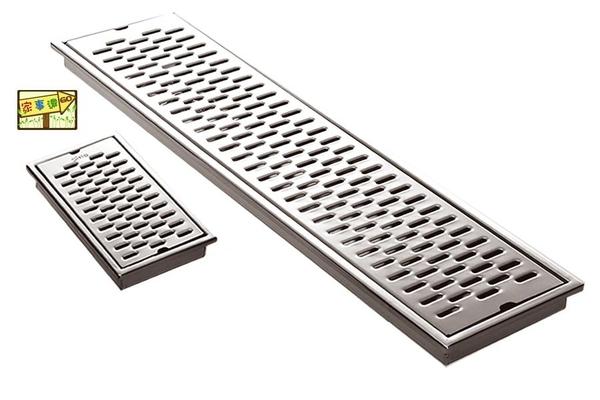 [ 家事達 ]雅麗家ERIC-PK525 網狀型不鏽鋼排水溝(11*30*2cm)  特價 防逆流/上不來
