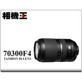 Tamron A030 SP 70-300mm F4-5.6 Di VC USD〔Nikon版〕平行輸入