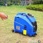 數碼變頻汽油發電機3KW 超靜音房車單相220V 家用小型汽油發電機igo igo 魔方數