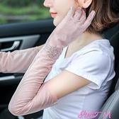 騎車手套開車防曬手套女蕾絲防紫外線薄款長冰絲騎車夏天手臂套袖套夏季薄 JUST M