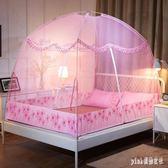 文帳子加密加厚公主風蒙古包蚊帳1.8m床雙人家用 js24300『Pink領袖衣社』