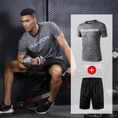 夏季運動套裝男跑步服裝健身服晨跑兩件套速干寬鬆短袖衣服 zm1375『男人範』