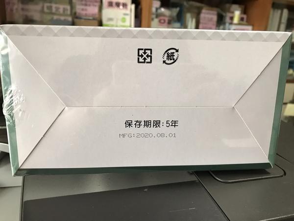 現貨 台灣製 4層不織布活性碳高密度過濾層口罩 單片包裝 一盒50片入 藍鷹牌 np-12k 非醫療