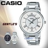 CASIO 卡西歐 手錶專賣店 BESIDE BEM-152D-7A 男錶 不鏽鋼錶帶  防水 日期顯示