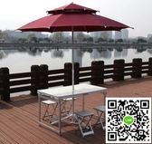 桌椅 戶外加厚1.2米鋁合金分體折疊桌椅可升降手提便攜野外車載餐桌子 igo城市玩家