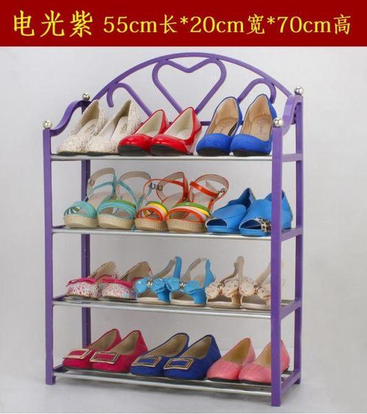 組合式簡易鞋架多層 東京戀歌