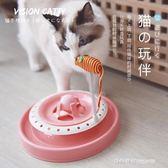 貓玩具貓轉盤球薄荷老鼠逗貓棒貓盤小貓幼貓逗貓玩具寵物貓咪用品igo   時尚潮流
