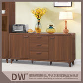 【多瓦娜】19058-719005 北歐5.3尺餐櫃