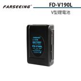黑熊館 Farseeing 凡賽 FD-V190L V型鋰電池 14.8V/13Ah 監視器供電 相機供電
