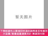 簡體書-十日到貨 R3YY【《髹飾錄】 9787550312593 中國美術學院出版社 作者:作者:鄭巨欣