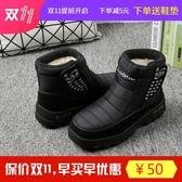 保暖雪地靴冬季加厚底防滑棉鞋高筒防水男靴子戶外加絨雪地鞋