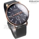 OBAKU 源自丹麥 極簡風格 三眼多功能 生活哲學 米蘭帶 不銹鋼 中性錶 男錶 IP黑 V246GMVBMB