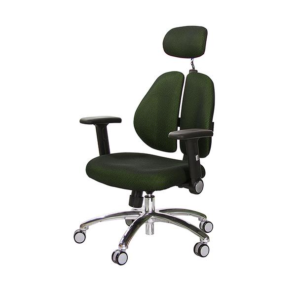 GXG 雙背涼感 電腦椅 (鋁腳/摺疊升降扶手) 型號2995LUA1