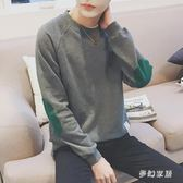 中大尺碼無帽衛衣 早秋長袖T恤男圓領韓版外穿學生 FR4953『夢幻家居』