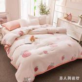 2*2.3毛毯被子單雙人加厚珊瑚絨學生宿舍休閑小毯法蘭絨空調午睡毯冬季 XY7998【男人與流行】
