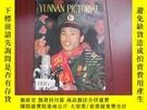 二手書博民逛書店雲南畫報1992年至年(共23本合售罕見普包)1992年第1-6期,1993年1.2.4.5.6,1994年1-6