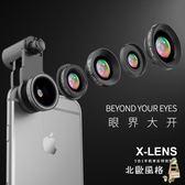 一件8折免運 手機鏡頭廣角微距魚眼三合一套裝通用單反自拍外置攝像頭iPhone