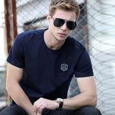 短袖t恤夏季薄款純色體恤潮男裝青年圓領