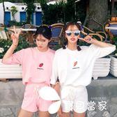 夏季套裝女學生兩件套2018新款韓版寬松短袖短褲休閑運動服潮夏天
